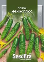 Насіння Огірок ФЕНІКС ПЛЮС Seedera 20 г