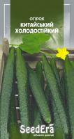Насіння Огірок Китайський холодостійкий Seedera 10 шт.
