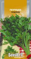 Насіння SeedEra Петрушка Гігантела листова 2г