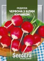 Насіння Редиска ЧЕРВОНА З БІЛИМ КІНЧИКОМ Seedera 20 г