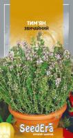 Насіння Пряно-ароматична культура Тим`ян звичайний Seedera 0,1г