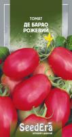 Насіння Томат Де Барао рожевий Seedera 0,1 г