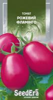Насіння Томат Рожевий фламінго Seedera 0,2 г