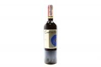 Вино Corinto Merlot 0.75л х3