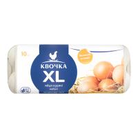 Яйця Квочка курячі XL 10шт
