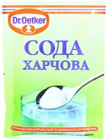 Сода Dr.Oetker харчова 50г