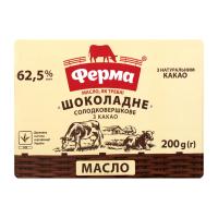 Масло Ферма Шоколадне солодковершкове 62,5% 200г х20