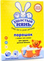 Порошок пральний Ушастий нянь для дитячої білізни 400г  х6
