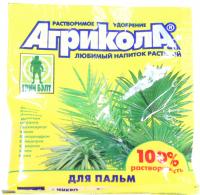 Добриво Грин Бэлт Агрікола  для пальм 20г