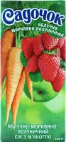 Сік Садочок Яблучно-морквяно-полуничний 0,95л