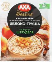 Каша AXA вівсяна яблуко-груша зі смаком штруделю 40г