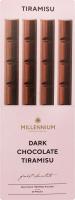 Шоколад Любимов чорний з начинкою Тірамісу 38г