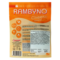 Сир Rambyno Cheese Snack&Go копчений оригінальний 75г х12