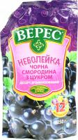 Десерт Верес Неболейка чорн.смородина з цукром 250г