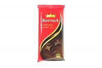Шоколад Корона чорний 90г х20