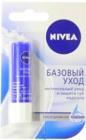 Бальзам для губ Nivea Базовий Догляд з олією дерева Ши, 4,8 г