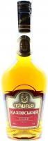 Бренді Таврія Каховський Luxe 40% 0,5л х6