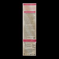 Крем-фарба для волосся Palette Perfect Care 770