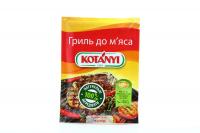 Приправа Kotanyi Гриль до м`яса 40г х25