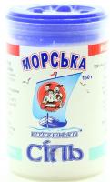 Сіль Козаченьки морська з додаванням йоду 160г