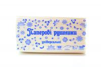Рушники паперові універсальні із целюлози Білі, 100 шт.