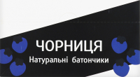 Батончик Кохана натуральний Чорниця 40г