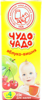 Сік ОКЗДХ Чудо чадо яблуко-вишня 0,2л х12