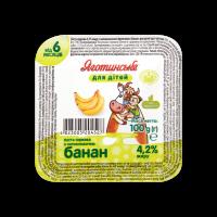 Паста сиркова Яготинське для дітей 4,2% банан 100г