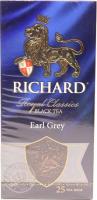Чай Richard Earl Grey чорний у пакетиках 50г 25*2г х12