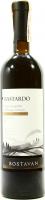 Вино Bostavan Bastardo напівсолодке червоне 0,75л х3