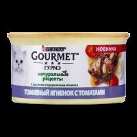 Корм Гурме ягня томат 85г х12