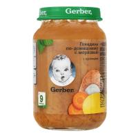 Пюре Gerber яловичина по-домашньому з морквою 190г х12