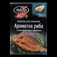 Приправа Любисток для запікання Ароматна риба 20г