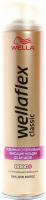 Лак для волосся Wellaflex classic суперсильна фікс. 250мл