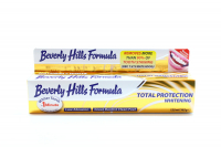 Зубна паста Beverly Hills Total Protection 125мл