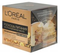 Крем-олія оновлюючий для обличчя L'Oreal Paris Розкіш Живлення Екстраординарна олія, 50 мл