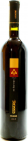 Вино Cesari Essere Cabernet 0,75л x2