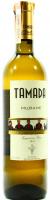 Вино Тамада Мцване біле сухе 0.75л х3