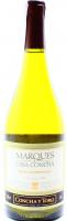 Вино Marques Chardonnay біле сухе 0,75л х2