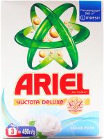 """Пральний порошок концентрований Ariel ЧистотаDeLuxe """"Біла троянда"""" Automat, 450 г"""