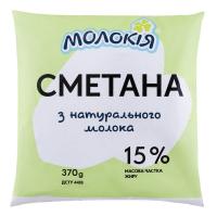 Сметана Молокія 15% 370г п/е
