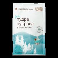 Пудра цукрова Мрія зі смаком ванілі 80г х40