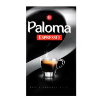 Кава Paloma Espresso 225г