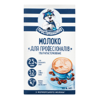 Молоко Простоквашино для професіоналів ультрап. 2,5% 950мл х12