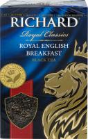 Чай Richard Royal English Breakfast чорний 90г