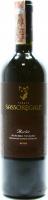 Вино Sassoregale Tenuta Merlot  0.75л x2