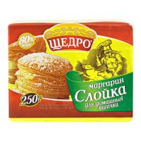 Маргарин Щедро Слойка 80% 250г х24