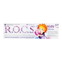 "Зубна паста дитяча R.O.C.S. Kids 4-7 ""Бабл Гам"", 45 г"
