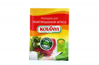 Приправа Kotanyi до м`яса 25г х6