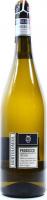 Винo ігристе Bortolomiol Prosecco Frizzante 0.75л х2